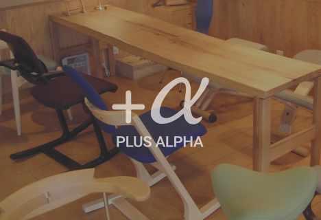デスクワークの椅子